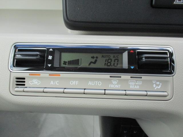 660 ハイブリッド XG 4WD メモリーナビ(18枚目)