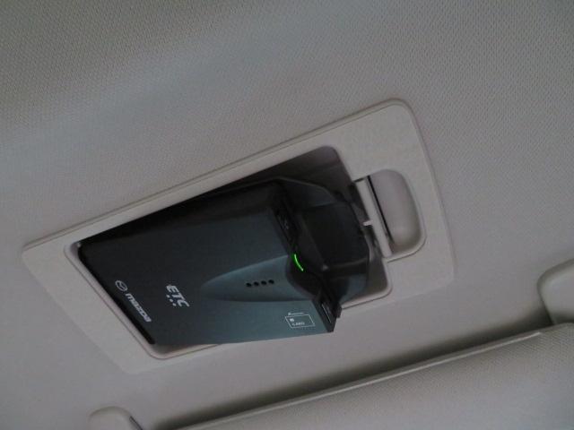 25S Lパッケージ マツコネナビ BOSE 19AW ETC360℃カメラ パワーゲート 全周囲カメラ DVD再生 ナビTV バックカメラ 地デジ サイドカメラ LEDライト メモリーナビ ETC アイドリングストップ(10枚目)
