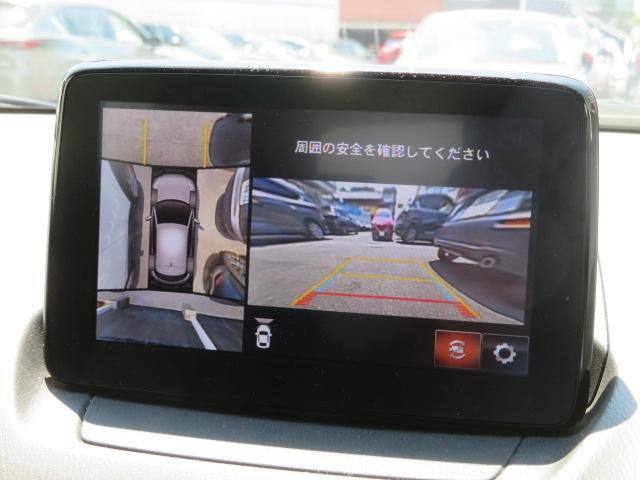 1.8 XD LーPKG 4WD マツコネナビ 360°カメラ ETC(8枚目)