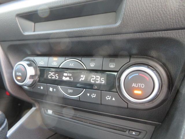15S プロアクティブ マツコネナビ地デジ ETC16アルミ 衝突軽減装置 バックモニター 地デジ クルコン ETC アイドリングストップ スマートキー メモリーナビ DVD LED ナビTV 横滑り防止装置 盗難防止装置(10枚目)