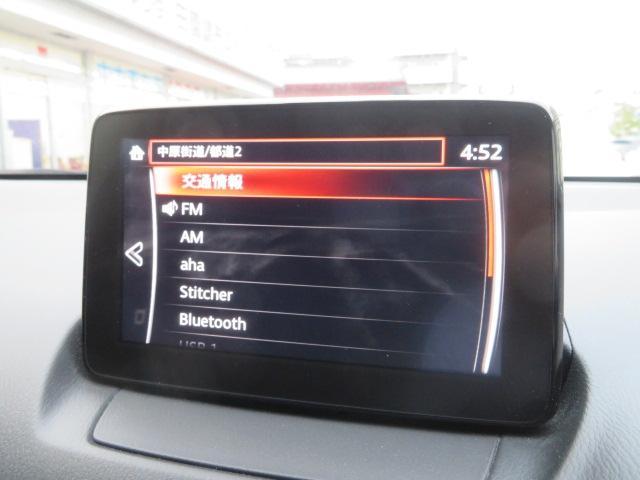 1.5 XDTRG LPKGターボ4WD マツコネナビ360°カメラETC ターボ ナビTV ETC 4WD フルセグ 全周囲モニター 盗難防止システム 衝突軽減ブレーキ Bカメ キーレス パワーウィンドウ メモリーナビ 前席シートヒーター(5枚目)
