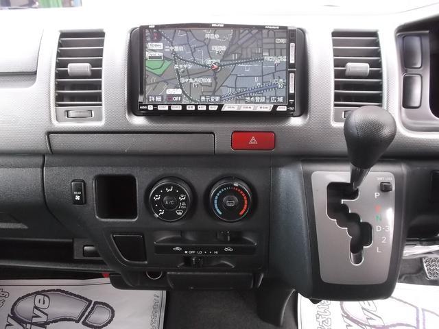 トヨタ レジアスエースバン ロングスーパーGLHDDフルセグ後席TVセキュリティエアロ