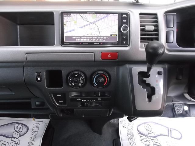 トヨタ レジアスエースバン ワイドスーパーGL4WDSDフルセグ後席TV1オナ禁煙