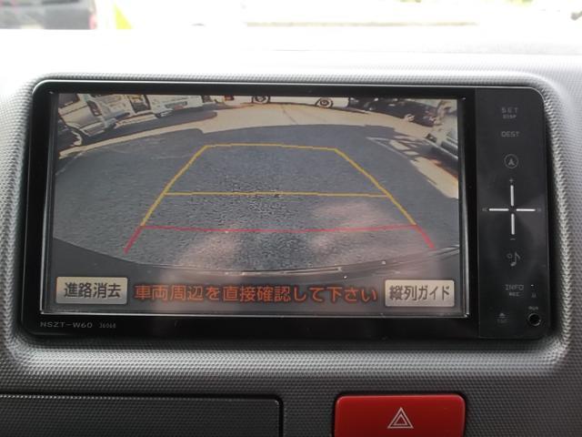 トヨタ レジアスエースバン ロングスーパーGL3型HDDフルセグ後席TV1オーナー禁煙