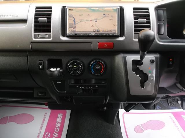 トヨタ ハイエースバン ロングスーパーGLHDDフルセグBカメラフルエアロ黒革調