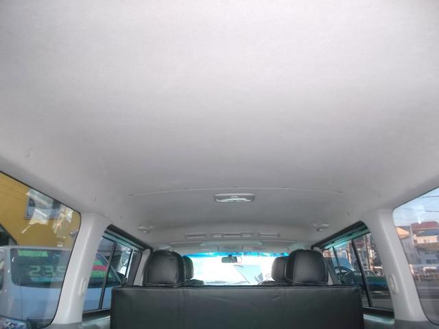 トヨタ ハイエースバン スーパーGL3.0DT1オナナビTVBカメラエアロタイベル済
