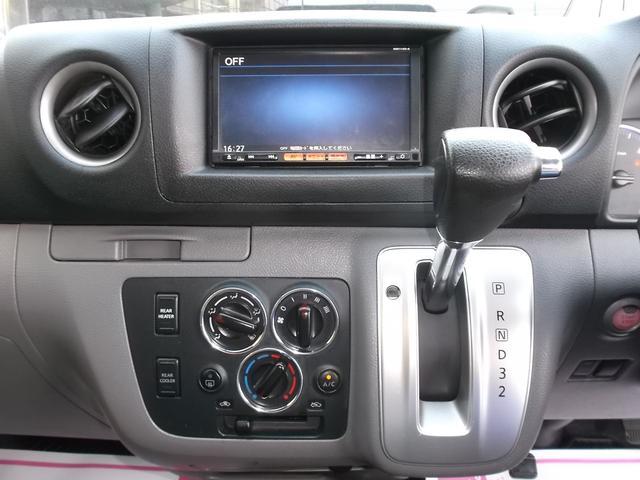 SDナビ・フルセグTV(CD・SDオーディオ・USB)・バックカメラ・ETC!高額部分ですので嬉しいおまけ!ドライブレコーダー取り付けや最新ナビへのグレードアップも承ります!