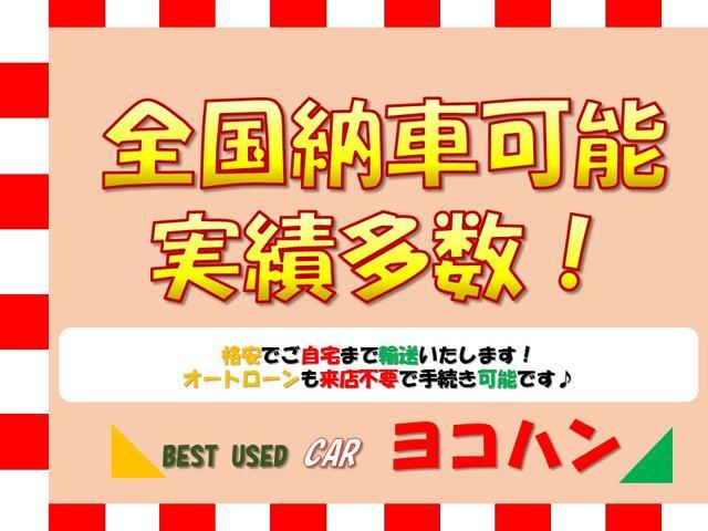「日産」「NV350キャラバン」「その他」「埼玉県」の中古車2