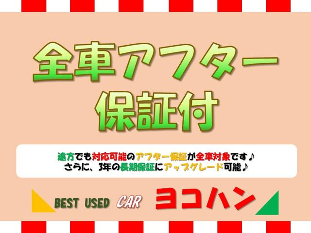 「日産」「NV350キャラバン」「その他」「埼玉県」の中古車3