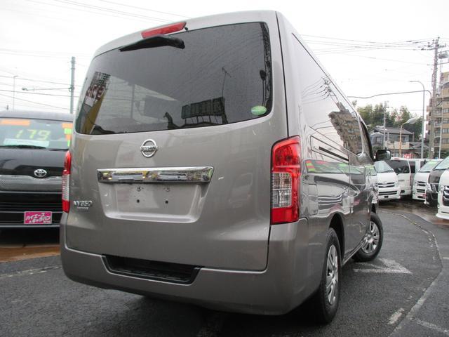 「日産」「NV350キャラバン」「その他」「埼玉県」の中古車5