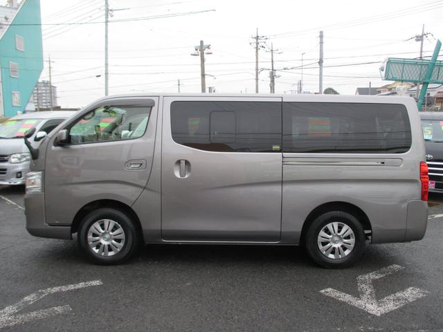 「日産」「NV350キャラバン」「その他」「埼玉県」の中古車6
