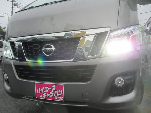 「日産」「NV350キャラバン」「その他」「埼玉県」の中古車14