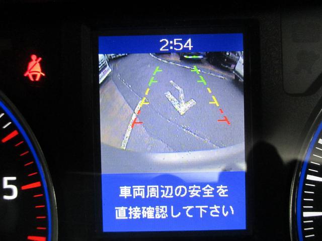 「日産」「NV350キャラバン」「その他」「埼玉県」の中古車17