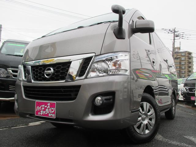 「日産」「NV350キャラバン」「その他」「埼玉県」の中古車21