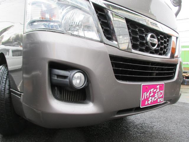 「日産」「NV350キャラバン」「その他」「埼玉県」の中古車32