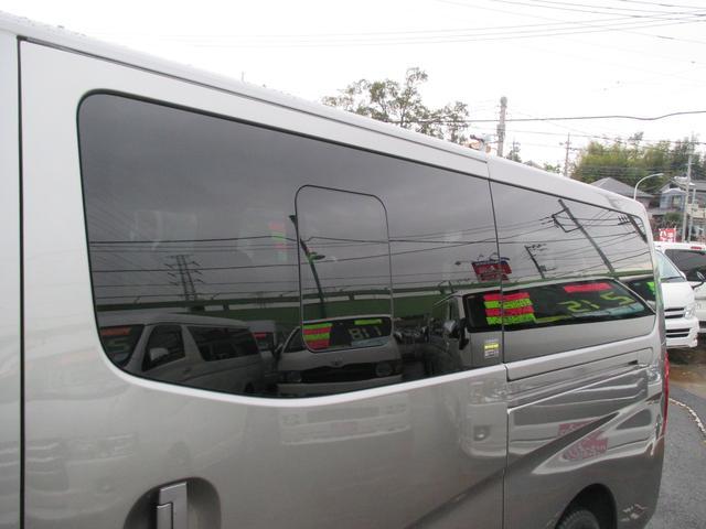 「日産」「NV350キャラバン」「その他」「埼玉県」の中古車35