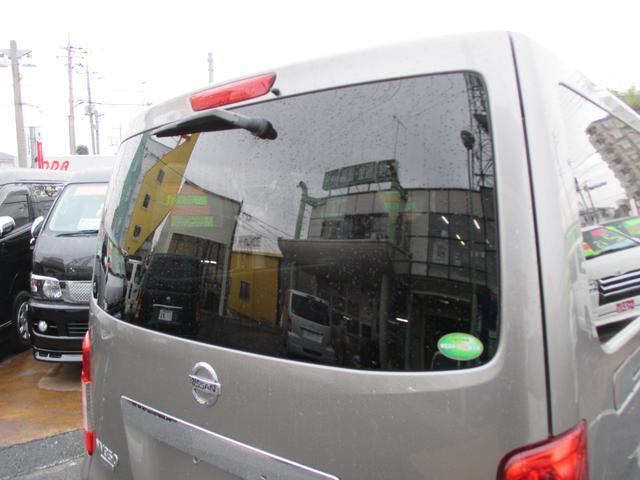 「日産」「NV350キャラバン」「その他」「埼玉県」の中古車42