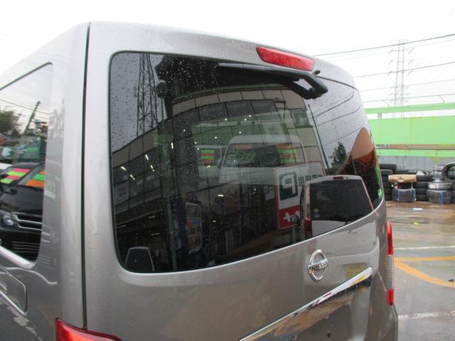 「日産」「NV350キャラバン」「その他」「埼玉県」の中古車44