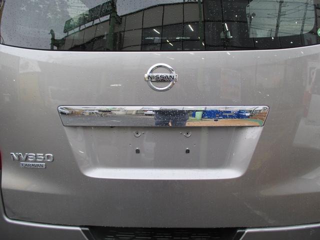 「日産」「NV350キャラバン」「その他」「埼玉県」の中古車46