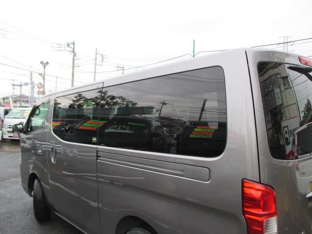 「日産」「NV350キャラバン」「その他」「埼玉県」の中古車50