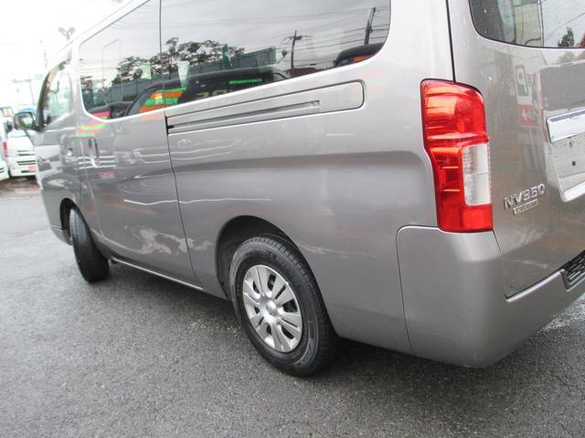 「日産」「NV350キャラバン」「その他」「埼玉県」の中古車51