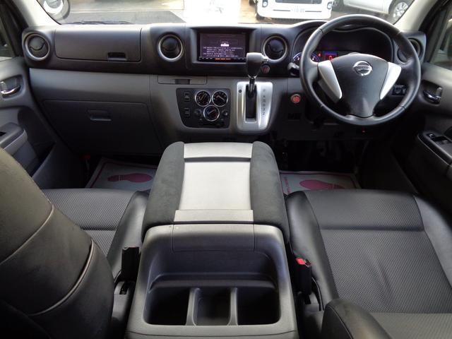 セキュリティ!インテリキー&プッシュスタート・専用レザーシート・リアシートベルト!クリーニング済みの綺麗な運転席!内装も綺麗で気持ち良くお乗り頂けます!車両状態良く自家用車にもおすすめ!