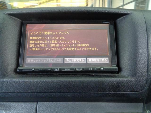 ロングDXターボ DXターボEXパッケージ1オーナーナビTVBカメラ同色バンパー荷室板張低床3人5ドア(16枚目)
