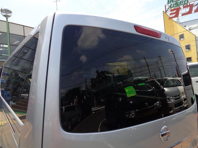 ロングDXターボ DXターボEXパッケージ1オーナーナビTVBカメラ同色バンパー荷室板張低床3人5ドア(39枚目)