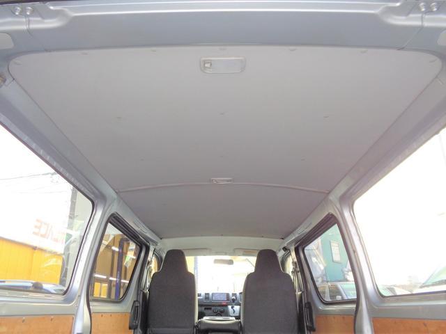 ロングDX GLパッケージ DXGLパック4型3.0DT4WD寒冷地1オナナビTVバックカメラ同色バンパーTベル交換済(53枚目)