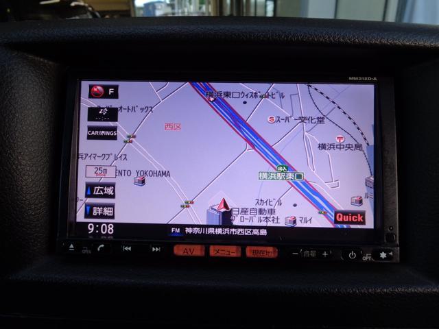 ロングライダープレミアムGXターボ インテリアパッケージ4WD1オーナー禁煙ナビTVバックカメラエアロLED専用レザーインテリキー(20枚目)
