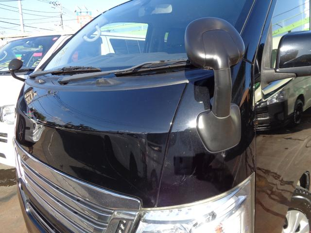 ロングライダープレミアムGXターボ インテリアパッケージ4WD1オーナー禁煙ナビTVバックカメラエアロLED専用レザーインテリキー(27枚目)