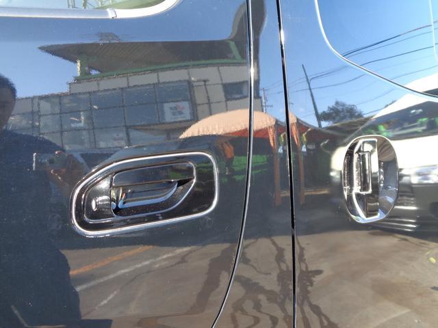 ロングライダープレミアムGXターボ インテリアパッケージ4WD1オーナー禁煙ナビTVバックカメラエアロLED専用レザーインテリキー(35枚目)