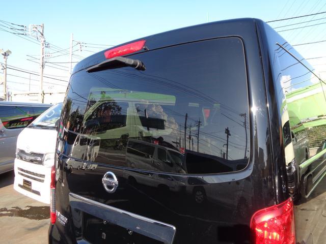 ロングライダープレミアムGXターボ インテリアパッケージ4WD1オーナー禁煙ナビTVバックカメラエアロLED専用レザーインテリキー(40枚目)