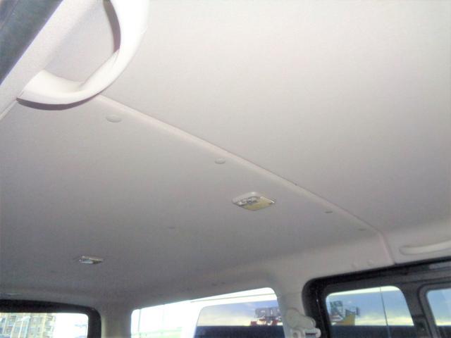 ロングライダープレミアムGXターボ インテリアパッケージ4WD1オーナー禁煙ナビTVバックカメラエアロLED専用レザーインテリキー(54枚目)