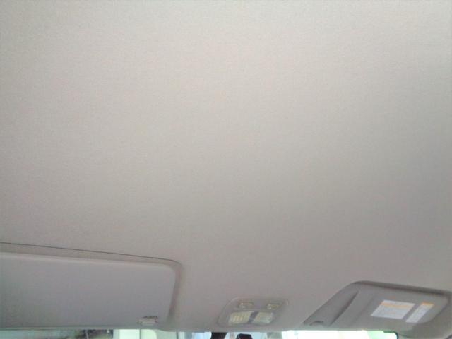 ロングライダープレミアムGXターボ インテリアパッケージ4WD1オーナー禁煙ナビTVバックカメラエアロLED専用レザーインテリキー(67枚目)