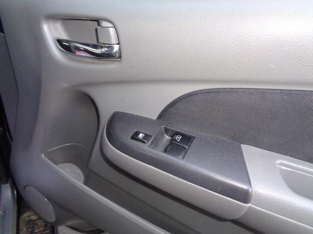 ロングライダープレミアムGXターボ インテリアパッケージ4WD1オーナー禁煙ナビTVバックカメラエアロLED専用レザーインテリキー(75枚目)