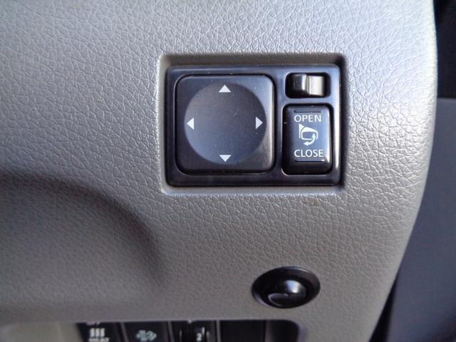 ロングライダープレミアムGXターボ インテリアパッケージ4WD1オーナー禁煙ナビTVバックカメラエアロLED専用レザーインテリキー(78枚目)