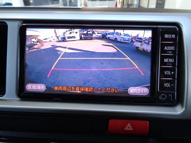 ロングワイドスーパーGL 4型3.0DT1オーナー禁煙車ナビTVバックカメラスマートキーエアログリルLEDライト黒木目インテリア(18枚目)