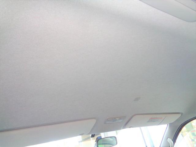 ロングワイドスーパーGL 4型3.0DT1オーナー禁煙車ナビTVバックカメラスマートキーエアログリルLEDライト黒木目インテリア(67枚目)