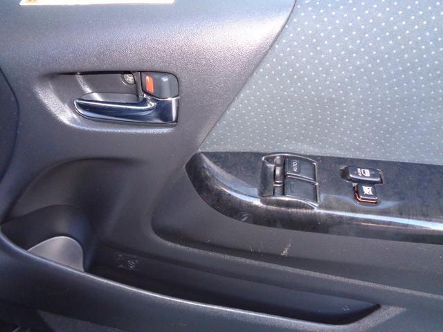 ロングワイドスーパーGL 4型3.0DT1オーナー禁煙車ナビTVバックカメラスマートキーエアログリルLEDライト黒木目インテリア(75枚目)