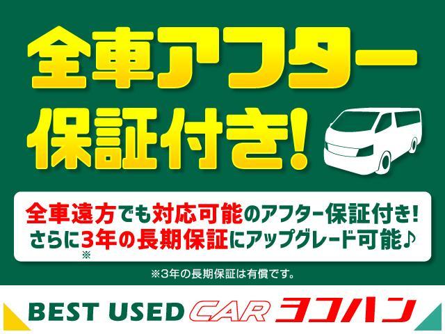 ロングワイドスーパーGL 4型6AT1オーナー禁煙車SDフルセグバックカメラスマートキーエアロLEDライト新品15AW&ナスカーローダウンWエアバック(4枚目)