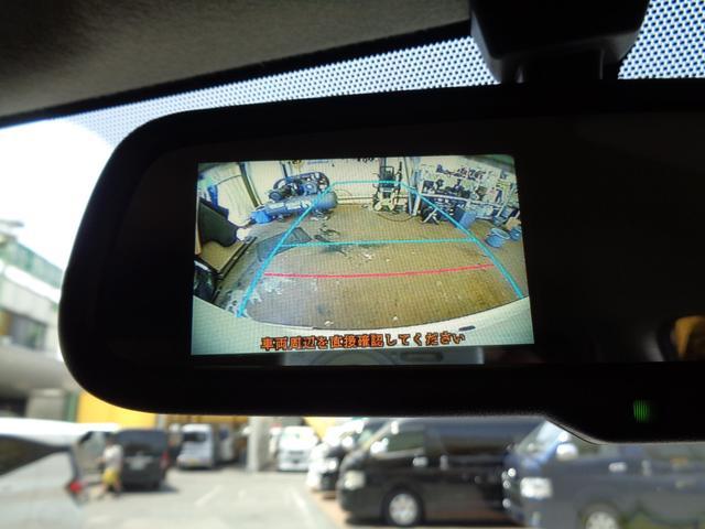 ロングワイドスーパーGL 4型6AT1オーナー禁煙車SDフルセグバックカメラスマートキーエアロLEDライト新品15AW&ナスカーローダウンWエアバック(16枚目)