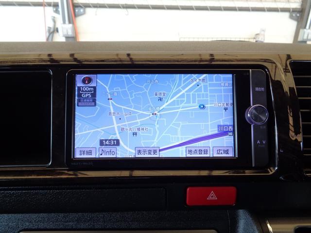 ロングワイドスーパーGL 4型ダークプライム4WD6AT1オーナー禁煙車SDフルセグバックカメラ両側電動ドアスマートキーセキュリティーエアロLEDライト専用レザー&黒木目インテリアWエアバック(15枚目)
