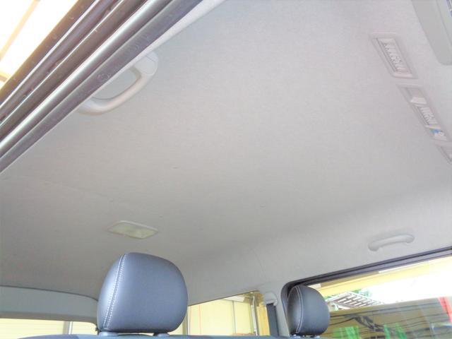 ロングワイドスーパーGL 4型ダークプライム4WD6AT1オーナー禁煙車SDフルセグバックカメラ両側電動ドアスマートキーセキュリティーエアロLEDライト専用レザー&黒木目インテリアWエアバック(58枚目)