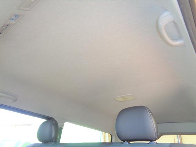 ロングワイドスーパーGL 4型ダークプライム4WD6AT1オーナー禁煙車SDフルセグバックカメラ両側電動ドアスマートキーセキュリティーエアロLEDライト専用レザー&黒木目インテリアWエアバック(64枚目)