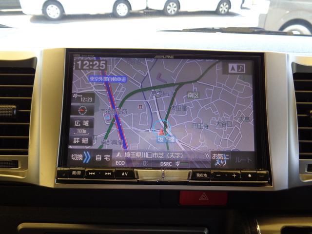 スーパーGL ダークプライム 4型3.0ディーゼルターボ1オーナーSDフルセグバックカメラセキュリティースマートキーエアロLEDライト18AWローダウンLEDテール専用レザー&黒木目インテリアTベル交換済み(14枚目)