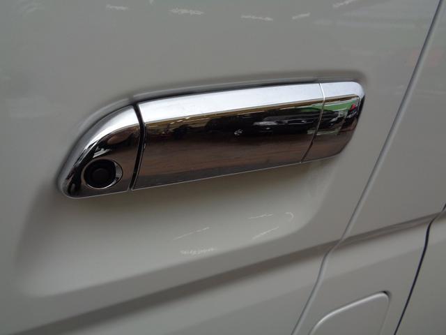 ロングワイドスーパーGL 5型2.8ディーゼルターボ6速ATセーフティーセンス1オーナー禁煙車ナビTVバックカメラセキュリティーETCスマートキーエアロLEDライト黒革調シートAC100Vスライド窓(34枚目)