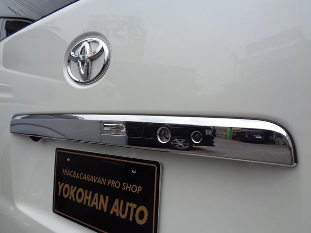 ロングワイドスーパーGL 5型2.8ディーゼルターボ6速ATセーフティーセンス1オーナー禁煙車ナビTVバックカメラセキュリティーETCスマートキーエアロLEDライト黒革調シートAC100Vスライド窓(48枚目)