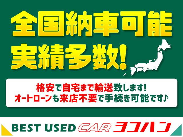 ロングライダープレミアムGXターボ 4WD1オーナーナビTV後席TVバックカメラエアロHIDライト&LEDデイライト15AW黒革調シートWエアバックインテリキーAC100V(3枚目)