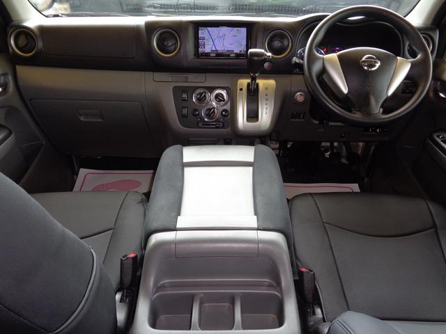ロングライダープレミアムGXターボ 4WD1オーナーナビTV後席TVバックカメラエアロHIDライト&LEDデイライト15AW黒革調シートWエアバックインテリキーAC100V(7枚目)